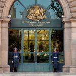 Източник: Уебсайт на президентството на Република България